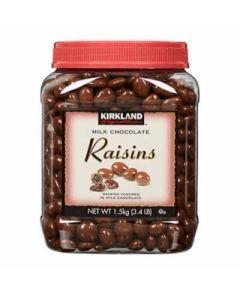 Kirkland Milk Chocolate Raisins 1.5kg (3.4 LB)
